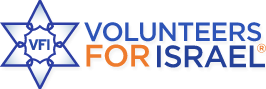 Volunteers for Israel